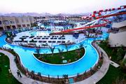 Coral Sea Holiday Resort 5*
