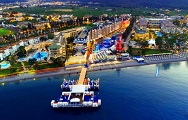 Orange County Kemer 5*